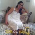 أنا مديحة من لبنان 30 سنة عازب(ة) و أبحث عن رجال ل التعارف