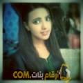 أنا ياسمين من عمان 19 سنة عازب(ة) و أبحث عن رجال ل التعارف