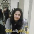 أنا فريدة من اليمن 24 سنة عازب(ة) و أبحث عن رجال ل التعارف