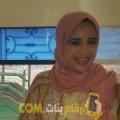 أنا ميرنة من ليبيا 29 سنة عازب(ة) و أبحث عن رجال ل الصداقة