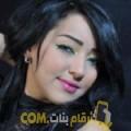أنا نهال من سوريا 35 سنة مطلق(ة) و أبحث عن رجال ل الحب