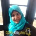 أنا أسماء من الجزائر 32 سنة مطلق(ة) و أبحث عن رجال ل الزواج