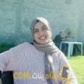 أنا آنسة من السعودية 23 سنة عازب(ة) و أبحث عن رجال ل الصداقة