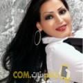أنا هانية من الإمارات 33 سنة مطلق(ة) و أبحث عن رجال ل الزواج