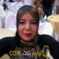 أنا وردة من قطر 37 سنة مطلق(ة) و أبحث عن رجال ل الصداقة