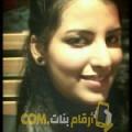 أنا يامينة من تونس 31 سنة مطلق(ة) و أبحث عن رجال ل المتعة