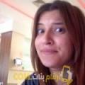 أنا إلينة من سوريا 26 سنة عازب(ة) و أبحث عن رجال ل الصداقة