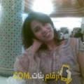 أنا جنات من مصر 29 سنة عازب(ة) و أبحث عن رجال ل الزواج