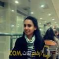 أنا راشة من ليبيا 23 سنة عازب(ة) و أبحث عن رجال ل الزواج
