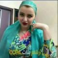 أنا نهى من المغرب 37 سنة مطلق(ة) و أبحث عن رجال ل الزواج