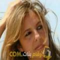 أنا جميلة من الجزائر 27 سنة عازب(ة) و أبحث عن رجال ل الحب