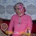 أنا شمس من ليبيا 29 سنة عازب(ة) و أبحث عن رجال ل الدردشة