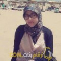 أنا فاطمة الزهراء من فلسطين 24 سنة عازب(ة) و أبحث عن رجال ل الصداقة