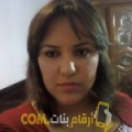 أنا سيمة من مصر 26 سنة عازب(ة) و أبحث عن رجال ل الدردشة