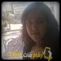أنا شيمة من قطر 31 سنة مطلق(ة) و أبحث عن رجال ل الدردشة