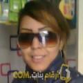 أنا رحمة من عمان 27 سنة عازب(ة) و أبحث عن رجال ل الحب