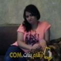 أنا نهاد من الجزائر 31 سنة عازب(ة) و أبحث عن رجال ل الزواج