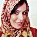 أنا شروق من مصر 26 سنة عازب(ة) و أبحث عن رجال ل الحب