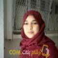 أنا مريم من العراق 23 سنة عازب(ة) و أبحث عن رجال ل الزواج