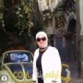 أنا زنوبة من الجزائر 54 سنة مطلق(ة) و أبحث عن رجال ل الزواج