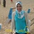 أنا يارة من سوريا 23 سنة عازب(ة) و أبحث عن رجال ل الزواج