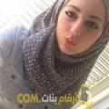 أنا حورية من مصر 37 سنة مطلق(ة) و أبحث عن رجال ل الحب