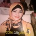 أنا سعيدة من فلسطين 23 سنة عازب(ة) و أبحث عن رجال ل الحب