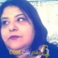 أنا فطومة من ليبيا 40 سنة مطلق(ة) و أبحث عن رجال ل الصداقة