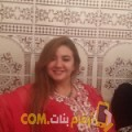 أنا حبيبة من الجزائر 28 سنة عازب(ة) و أبحث عن رجال ل التعارف
