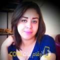 أنا دينة من العراق 24 سنة عازب(ة) و أبحث عن رجال ل الصداقة