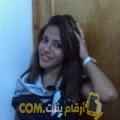 أنا مونية من الجزائر 22 سنة عازب(ة) و أبحث عن رجال ل الدردشة