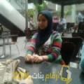 أنا عتيقة من عمان 24 سنة عازب(ة) و أبحث عن رجال ل الحب