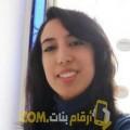 أنا زينة من عمان 21 سنة عازب(ة) و أبحث عن رجال ل التعارف