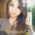 أنا نور من سوريا 20 سنة عازب(ة) و أبحث عن رجال ل الحب