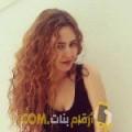أنا سلطانة من الكويت 29 سنة عازب(ة) و أبحث عن رجال ل الدردشة