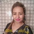 أنا محبوبة من عمان 27 سنة عازب(ة) و أبحث عن رجال ل الحب
