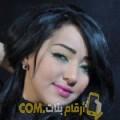 أنا ريم من تونس 29 سنة عازب(ة) و أبحث عن رجال ل الحب