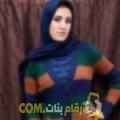 أنا نوال من سوريا 37 سنة مطلق(ة) و أبحث عن رجال ل الحب