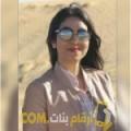 أنا منال من عمان 18 سنة عازب(ة) و أبحث عن رجال ل الحب