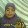 أنا وئام من عمان 38 سنة مطلق(ة) و أبحث عن رجال ل التعارف