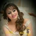 أنا نيسرين من البحرين 27 سنة عازب(ة) و أبحث عن رجال ل التعارف