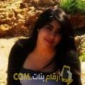 أنا لبنى من الأردن 29 سنة عازب(ة) و أبحث عن رجال ل الزواج