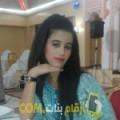 أنا أمينة من لبنان 20 سنة عازب(ة) و أبحث عن رجال ل الزواج