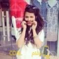 أنا وهيبة من ليبيا 29 سنة عازب(ة) و أبحث عن رجال ل الحب