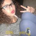 أنا آنسة من ليبيا 30 سنة عازب(ة) و أبحث عن رجال ل الحب