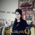 أنا جولية من الكويت 20 سنة عازب(ة) و أبحث عن رجال ل الصداقة