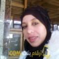 أنا عبلة من مصر 29 سنة عازب(ة) و أبحث عن رجال ل الزواج