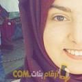 أنا شريفة من الكويت 21 سنة عازب(ة) و أبحث عن رجال ل الحب