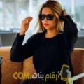 أنا سلوى من ليبيا 31 سنة مطلق(ة) و أبحث عن رجال ل الزواج