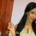 أنا هيام من مصر 21 سنة عازب(ة) و أبحث عن رجال ل الصداقة